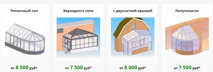 цены застекления