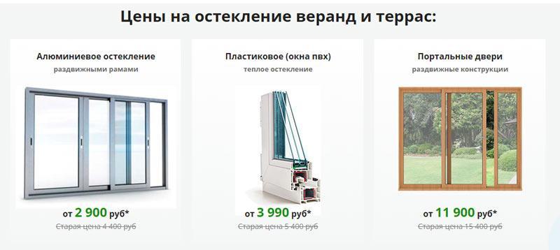 Примеры стоимости на нашем сайте