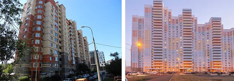 Типы зданий